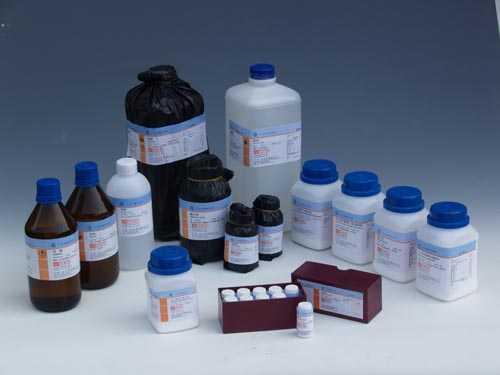 hóa chất nuôi cấy mô