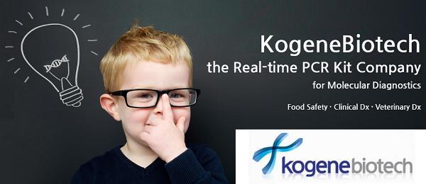 KogeneBiotech Test Kit